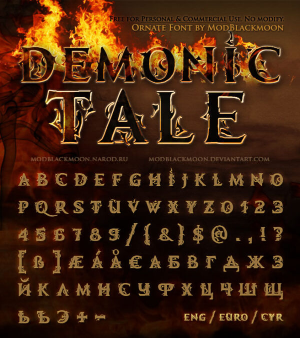 Logo of the MB Demonic Tale font