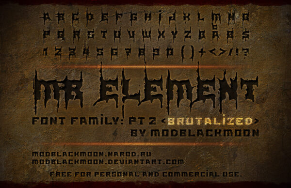 Logo of the MB Element Brutalized font