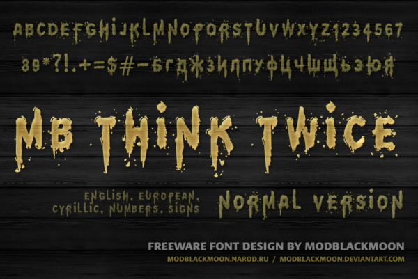 Logo of the MB Think Twice font