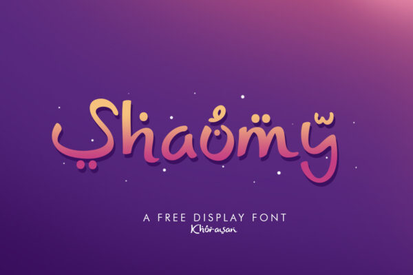 Logo of the Shaumy font